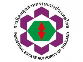 industrial-estate-authority-of-thailand